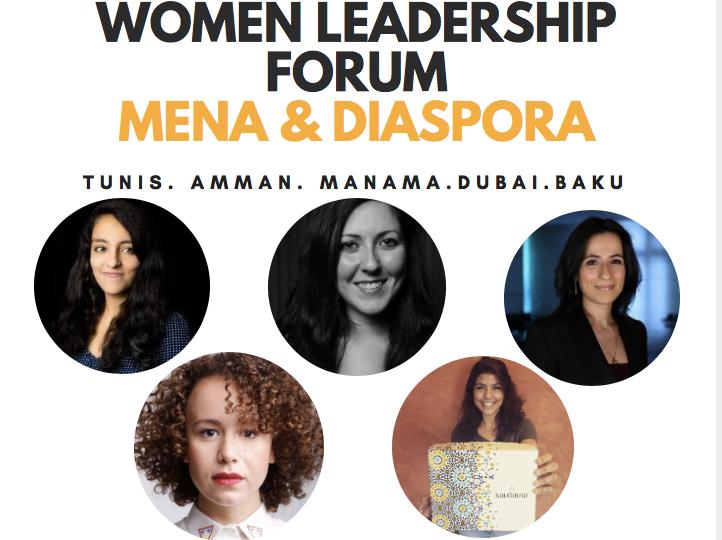 Women Leadership Forum: MENA & Diaspora (Paris, France)